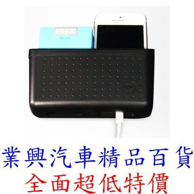 粘貼式手機盒車用置物盒 多功能車用手機...