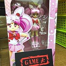 全新 行貨 SHF Sailor Chibi Moon 美少女戰士 SAILOR MOON 豆丁兔 小小兔 Kitty Small Lady