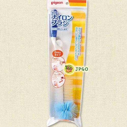【JPGO 日本購】日本進口 貝親PIGEON 玻璃奶瓶專用尼龍刷 直向旋轉雙向兩用刷#310