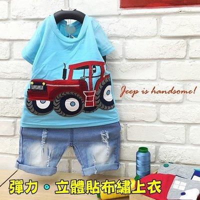 【班比納精品童裝】彈力立體貼布吉普車上衣-藍【BB17041415】