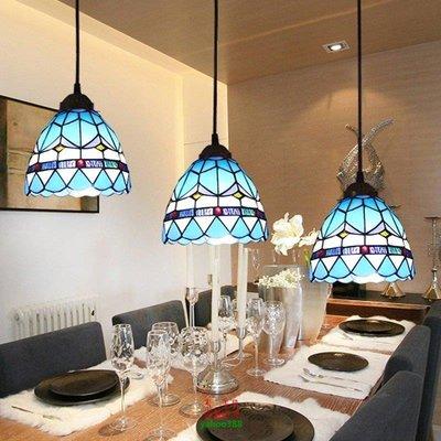【美學】簡約帝凡尼歐式客廳餐廳燈臥室燈具歐美地中海奢華MX_1532
