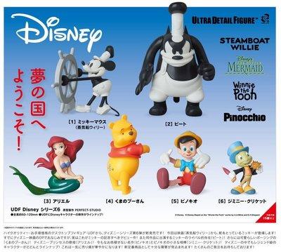 日版 迪士尼 Medicom UDF 米奇 美人魚 維尼等 6款一套