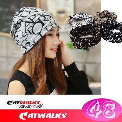 台灣現貨  * Catwalks 搖滾の貓 * 韓版印花帥氣風 頭巾 圍脖 月子帽 ( 淺灰、黑色、卡其、咖啡 )