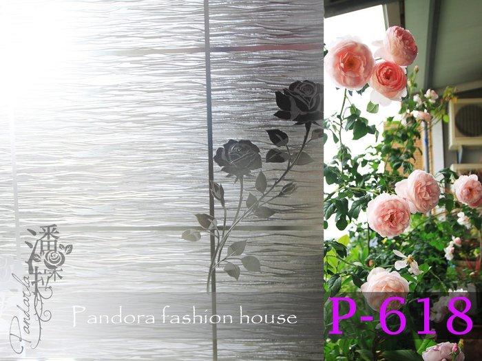 [潘朵拉時尚館]P-618高品質特厚玻璃貼紙 居家隔熱紙 壁貼 設計裝潢 璧貼 玻璃貼紙 窗貼 壁紙 毛玻璃 霧面磨砂