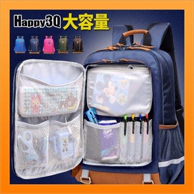 學生書包後背包雙肩包多層次大容量分隔網袋國高中生書包-多色【AAA3927】
