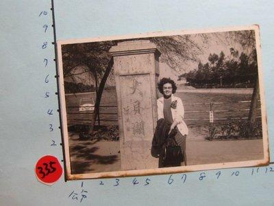 高雄,大貝湖(澄清湖)古董黑白,照片,相片