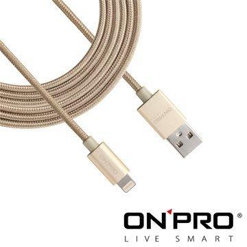 【小樺資訊】ONPRO 200公分 UC-MFIM 金屬編織線充電線傳輸線 適用 APPLE IPHONE MFI認證