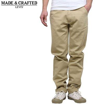 賠售【W32L32】美國Levis Made & Crafted Spoke Chinos 高質感斜口袋卡其褲 工作褲