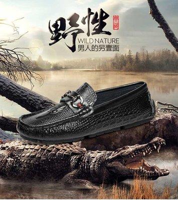 新款男士休閒皮鞋