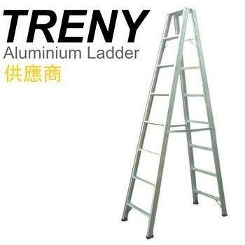 【TRENY直營】8階鋁製輕型梯 8A 工作梯 鋁梯 梯子 A字梯 多功能梯 家用梯 居家必備 2536-01