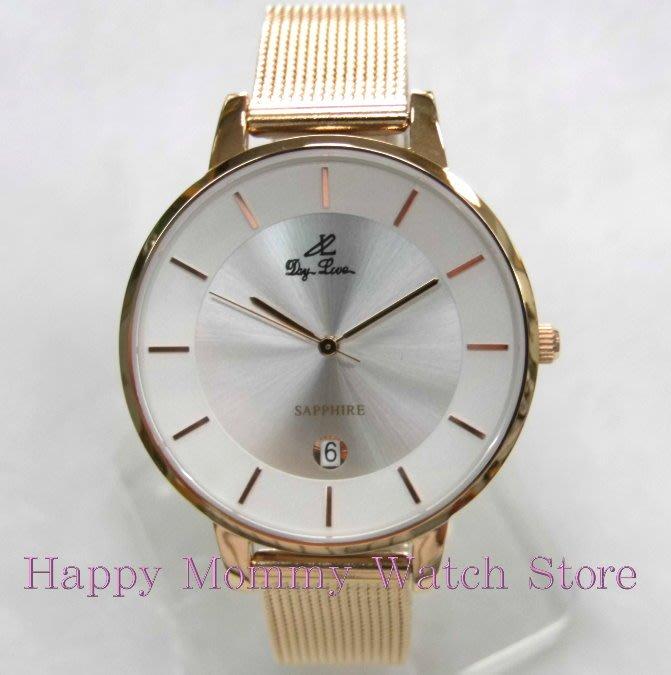 【 幸福媽咪 】網路購物、門市服務 Day Love 帝隆 日本機芯 藍寶石 防水不鏽鋼 石英錶 玫瑰金型號: 1355