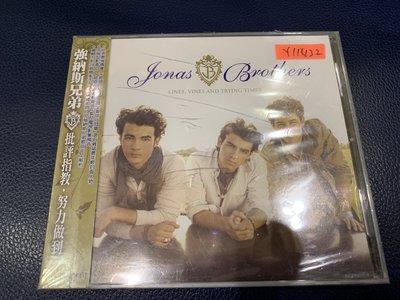 *還有唱片行*JONAS BRITHERS / LINES VIBES 全新 Y11432 (殼破)