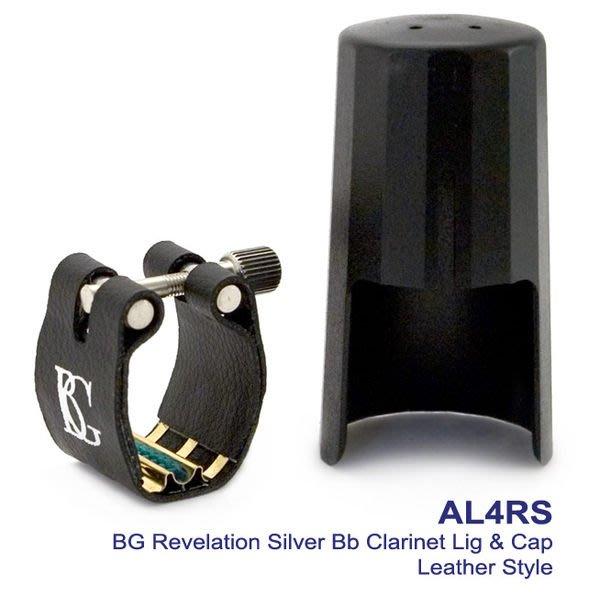 【六絃樂器】全新法國 BG L4SR  豎笛吹嘴束圈組 / 皮質束圈 鍍金鑲綠線壓板