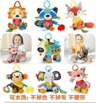 嬰兒寶寶推車安撫玩具 嬰兒車掛娃娃 固齒器 公仔玩偶動物 公仔嬰兒車床掛 大象/猴子/獅子/小貓咪/狐狸/小狗/浣熊