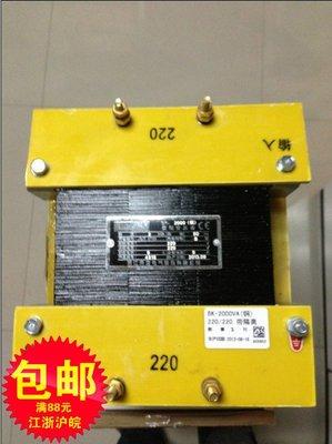電工~TENGEN天正電氣 控制變壓器(全銅) BK-2000VA 380/220