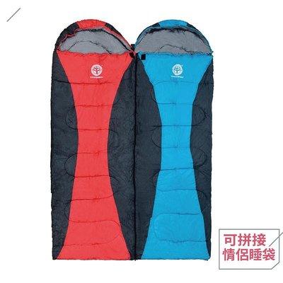 【Treewalker露遊】可併接情侶睡袋 左右 露營登山 非羽絨 優質保暖
