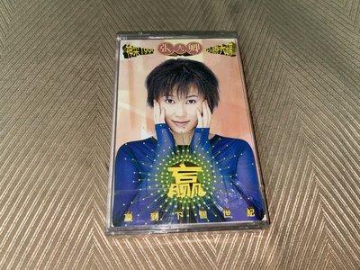 【李歐的音樂】全新未拆封有環條神采唱片 1999年 張秀卿 贏 車站 夜快車  錄音帶