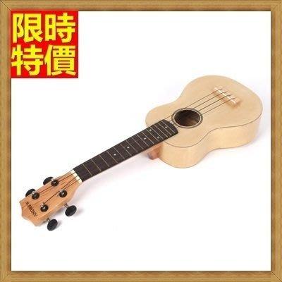 烏克麗麗 ukulele-夏威夷吉他21吋椴木合板四弦琴樂器69x28[獨家進口][米蘭精品]