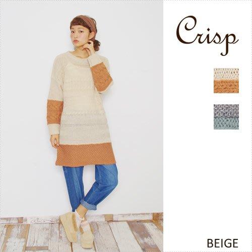 [日本購入] Crisp麻花針織長版毛衣洋裝(米橘) SM2/earth music & ecology