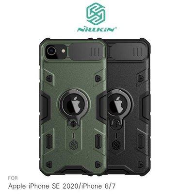 【愛瘋潮】NNILLKIN Apple iPhone SE 2020/iPhone 8 / 7 黑犀保護殼 指環支架 手