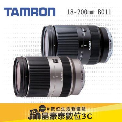 Tamron B011 18-200mm 鏡頭 晶豪泰3C 專業攝影 公司貨 for SONY E接環