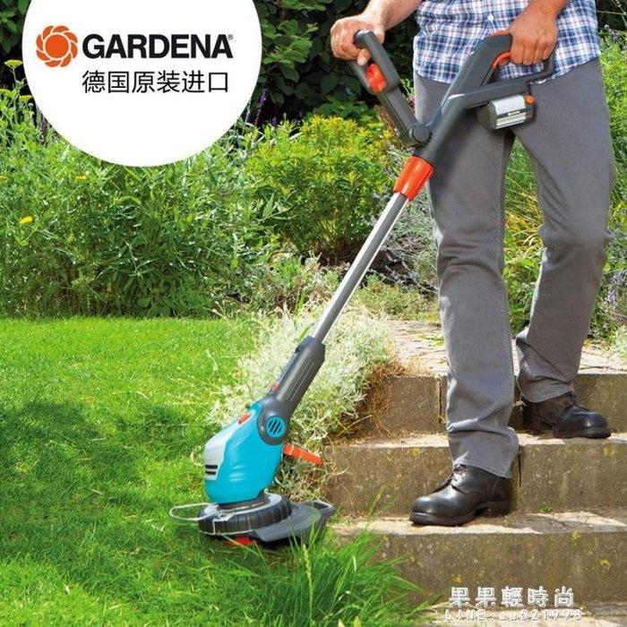 割草機 德版進口嘉丁拿電動打草機鋰電除草機家用草坪修剪園藝手持割草機