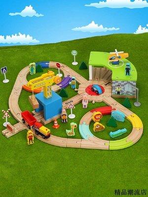 木製玩具 木製軌道組 兒童玩具 軌道橋 木質軌道火車套裝木質小火車積木磁性火車頭兒童玩具兼容米兔小