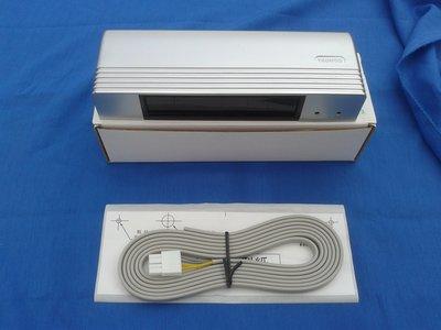板橋自取 TRONCO STE-311 STE-313自動門感應器 電動門感應器 自動門紅外線偵測器 感應器