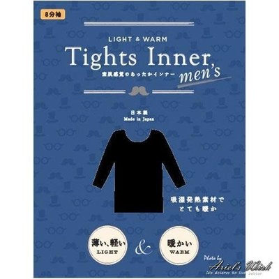 Ariels Wish-日本Tights Inner極輕薄男生男款紳士八分袖保暖衣吸濕吸溫透氣發熱衣防靜電黑色-日本製