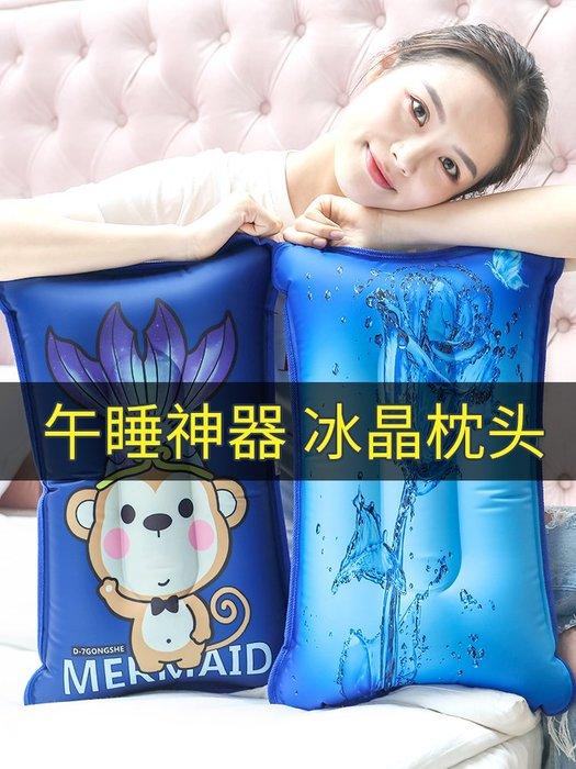 爆款熱銷-夏季冰枕頭降溫冰枕成人水枕頭兒童學生大人午睡枕降溫冰涼枕水袋