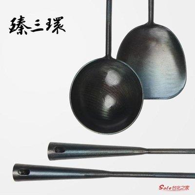 鍋鏟 手工鍛打鏟勺套裝鍛打熟鐵用品鍋鏟長把勺子炒勺廚房鍋鏟T