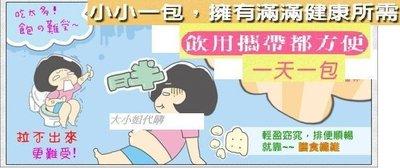 荃贏神纖子『免運』買1送1【送神纖子1...
