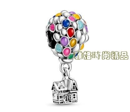 雅格精品代購 PANDORA 潘朵拉 迪士尼氣球屋串飾 925純銀  美國代購