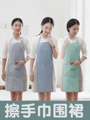 防水防油圍裙廚房女家用做飯創意韓版時尚成人背心式罩衣圍兜工作--潮流前線