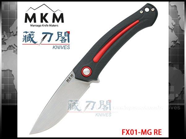 《藏刀閣》MKM KNIVES-(ARVENIS)M390鋼刃G-10柄鑲嵌 紅鋁條Flipper折刀