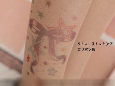 ☆Chia sweet shop☆現貨日本帶回彩色蝴蝶結星星透膚絲襪褲襪刺青絲襪 日本製