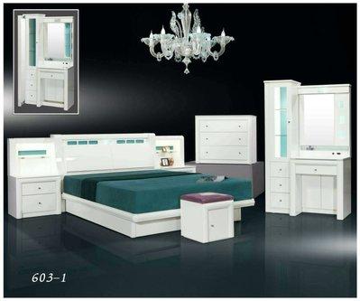RX-07 床組/化妝台/床頭櫃/斗櫃/不含床墊/大台北地區/系統家具/沙發/床墊/茶几/高低櫃/1元起