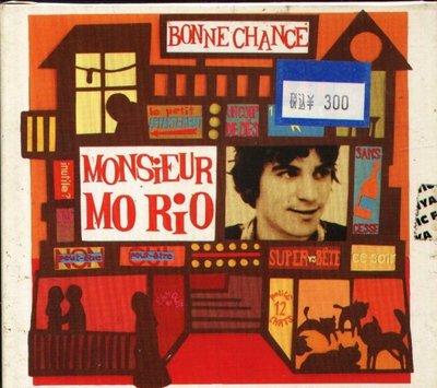 八八 - Monsieur Mo Rio - Bonne chance