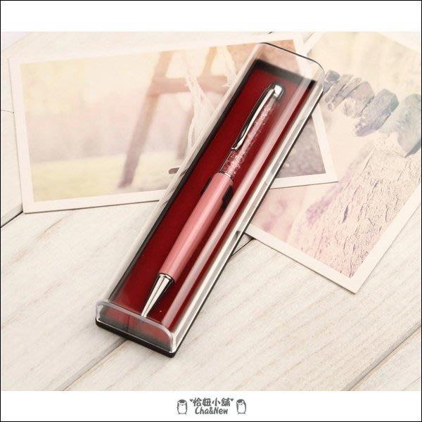 單筆盒裝 水晶觸控筆 兩用 原子筆 水鑽 手寫筆 手機 平板 三星 E9+ iphone 6 s plus 水晶筆