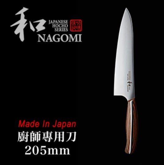 【LED Lifeway】日本 和-NAGOMI (公司貨) CHEF KNIFE 廚師專用刀
