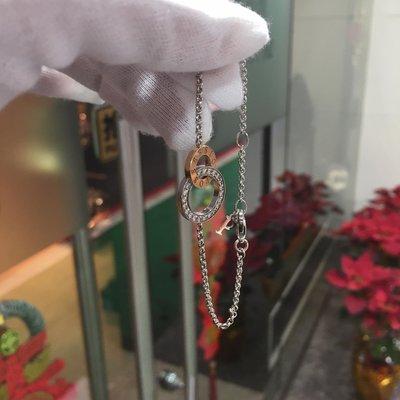 典精品 PIAGET 伯爵 G36P8318 Possession 玫瑰金/ 白金 Diamant 鑽石 手鏈 現貨