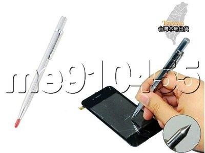 手機液晶切割刀 手機屏幕切割筆 切割筆 觸摸屏切割筆 面板切割刀 拆卸螢幕 切割器 拆機工具 手機維修