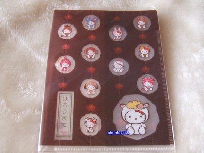 ~超cut~  SANRIO kitty 十二生肖系列文件夾 資料夾(95191)***2006年(已絕版)