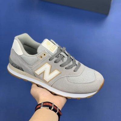 NEW BALANCE NB 574系列 灰色 麂皮 復古休閒慢跑鞋
