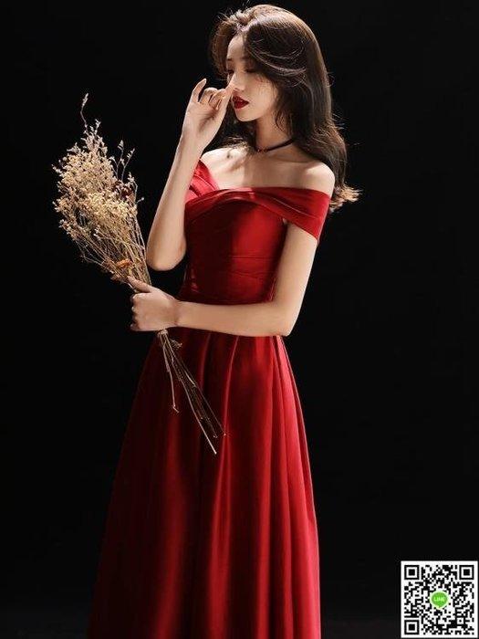 敬酒服 敬酒服新娘秋季2018結婚新款婚禮氣質長款端莊大氣一字肩紅色禮服 MKS