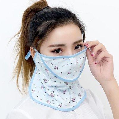 輕語生活小鋪 夏季防曬口罩透氣加大護頸防紫外線女士騎行防塵防護遮陽薄款面罩S365
