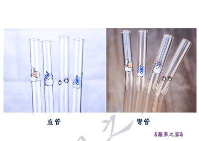&蘋果之家&現貨-龍貓環保耐高溫/透明高硼硅玻璃-彎管8mm 18+6cm