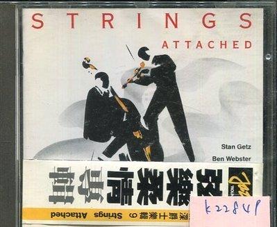 *真音樂* STRINGS / ATTACHED 二手 K22849