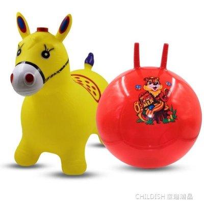 跳跳馬 兒童跳跳馬充氣玩具寶寶跳跳馬加大加厚羊角球搖搖馬坐騎騎馬小馬