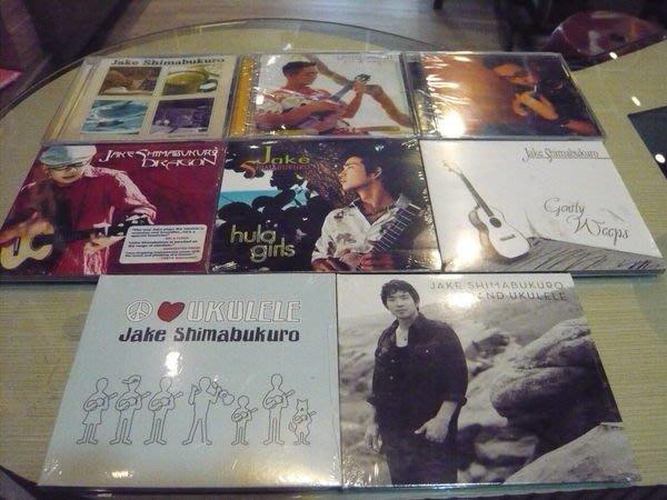 Jake Shimabukuro  UKULELE CD夏威夷烏克麗麗大師(CD全系列有售)